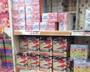 jp店舗販売