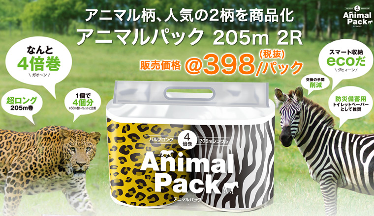 animalpack